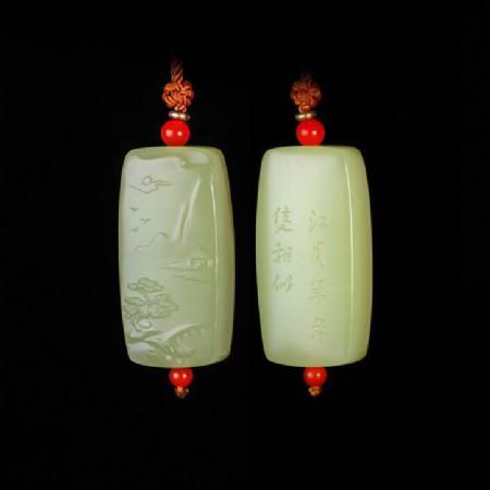 黄玉挂件-山水勒子