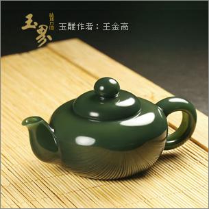 和田玉-青玉-素面团圆壶