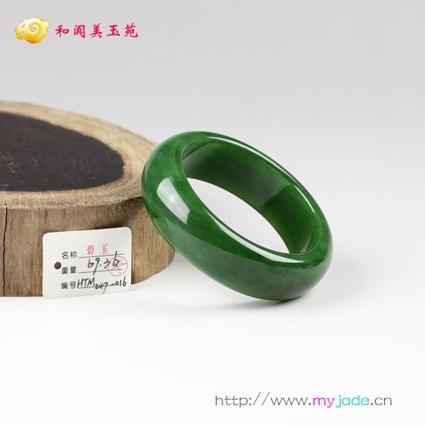 8cm 和田玉碧玉手镯,加厚内扁外圆形,上等料精细琢成.