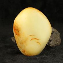 和田玉原石籽料733.2g