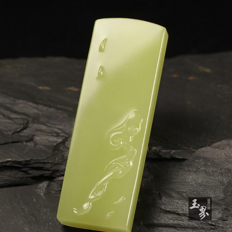 黄玉-如意平安牌