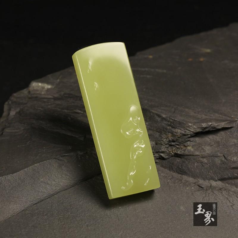 黄玉-如意平安牌-3