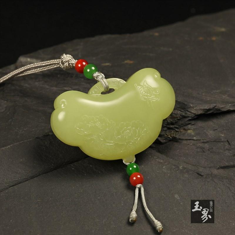 黄玉挂件-富贵平安锁