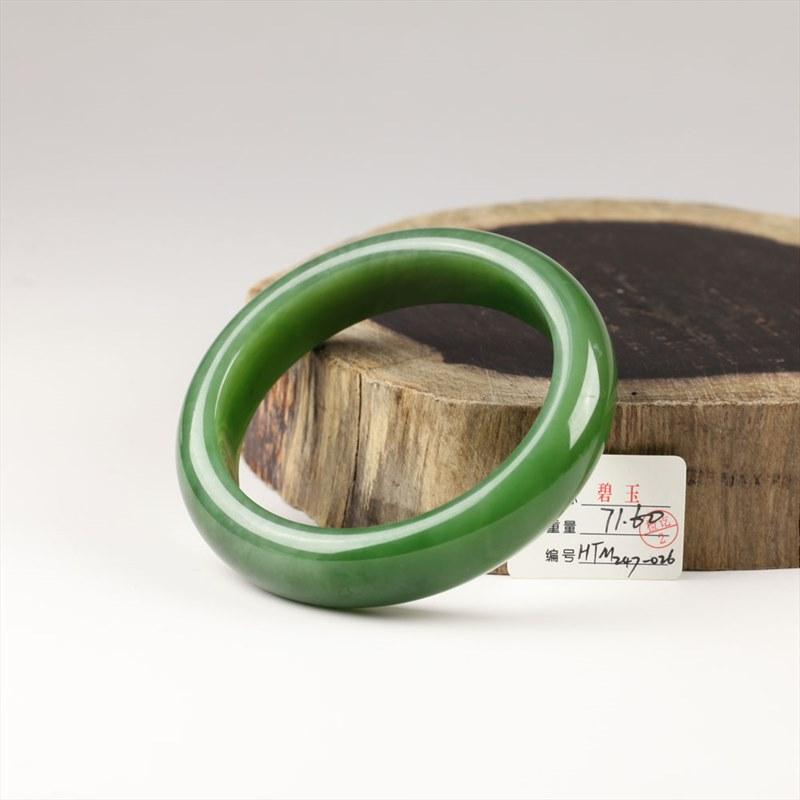 54cm 和田玉碧玉手镯,加厚内扁外圆形,上等料精细琢成.