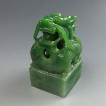 碧玉-龍章