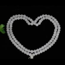 白玉 — 项链