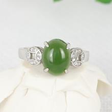 银镶碧玉 — 戒指