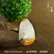 白玉籽料挂件 — 福在眼前