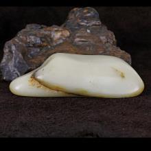 白玉-原石籽料 459.6g