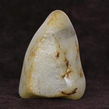 白玉-原石籽料519.6