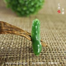 碧玉挂件 — 四季豆