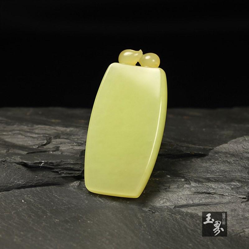 黄玉-长寿平安牌