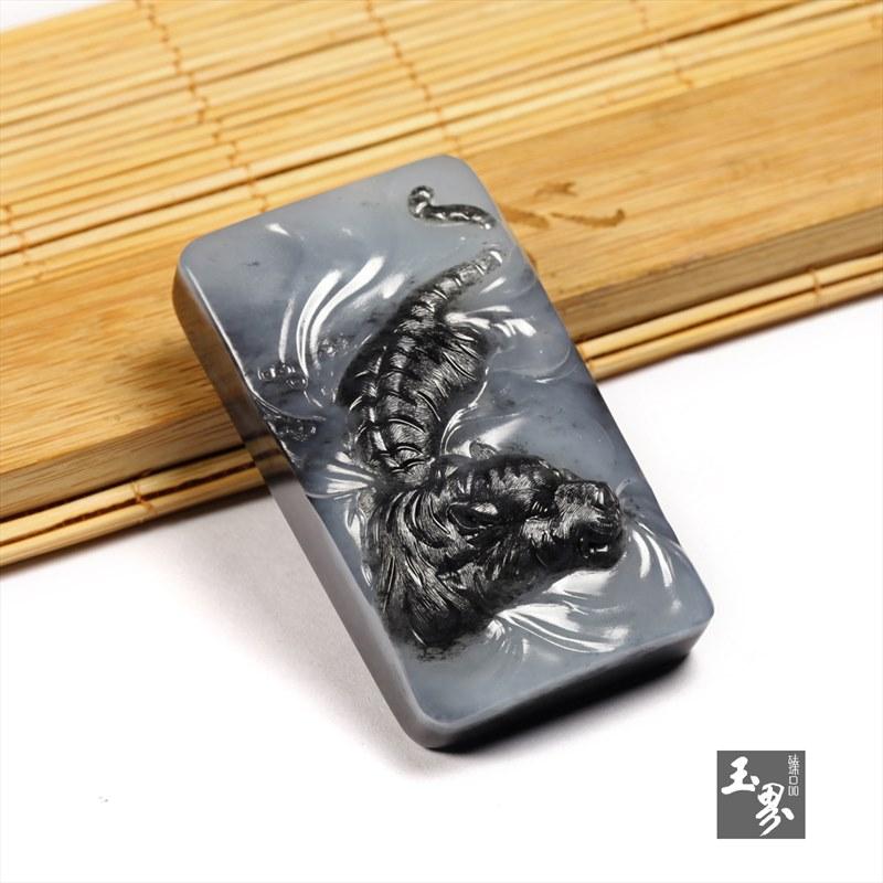 墨玉子料牌-涉江虎-3