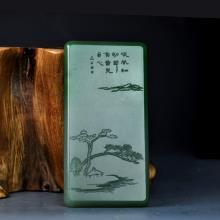 陈小林作品《山水》