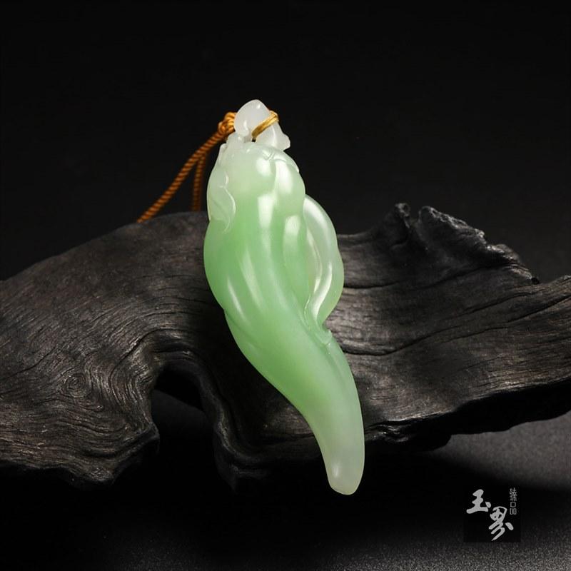 (翠青)白玉挂件-多交好运
