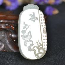 新疆锦玉源和田玉喜上眉梢挂件天然俏色吊坠 两只喜鹊 梅花