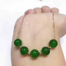 18K镶金碧玉珠珠锁骨链