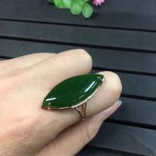 金镶玉碧玉戒指
