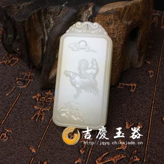 新疆和田羊脂玉牌--大吉大利(大鸡))