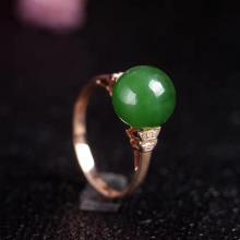 18K金镶碧玉戒指