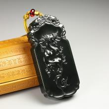新疆青玉-龙牌