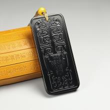 黑碧玉-龍鳳紋飾牌