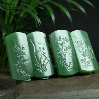 碧玉套牌-梅兰竹菊(不议价)