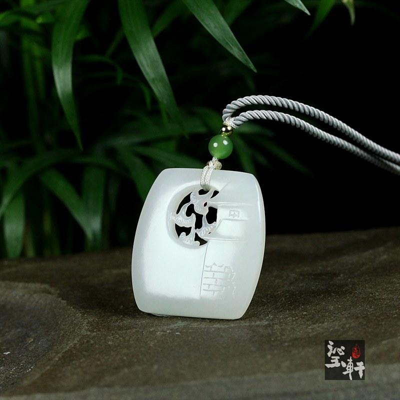 羊脂白玉挂件-苏韵(不议价)