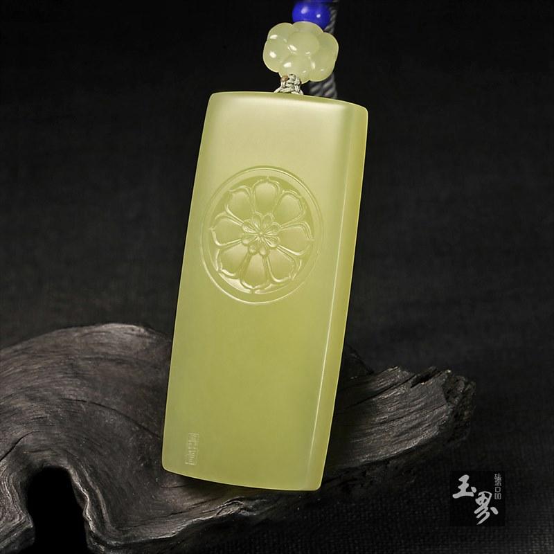 黄玉牌-普贤菩萨
