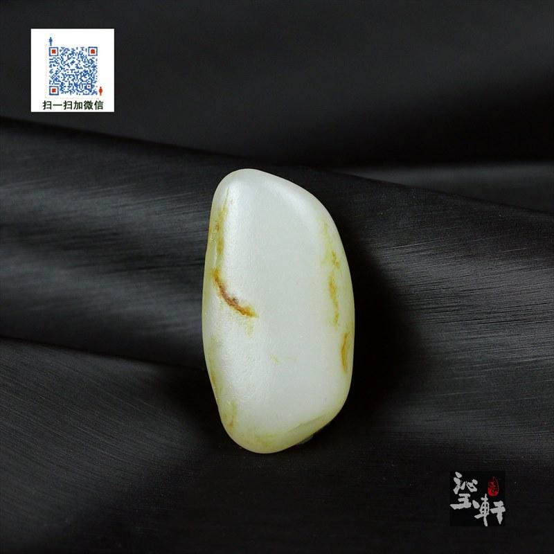 新疆和田羊脂白玉子料原石(不议价)