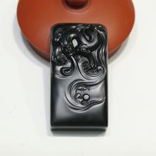 黑青玉魑龙牌