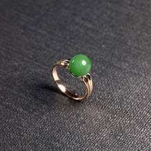 (18k玫瑰金)碧玉-圆珠戒指