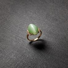 (18k玫瑰金镶钻)猫眼碧玉-戒指