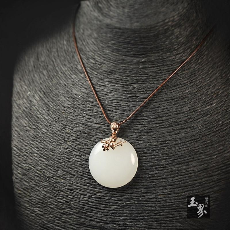 (18k玫瑰金嵌宝镶钻)羊脂白玉-梅花吊坠