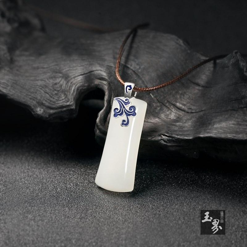 (18k白金、珐琅)白玉-祥云吊坠