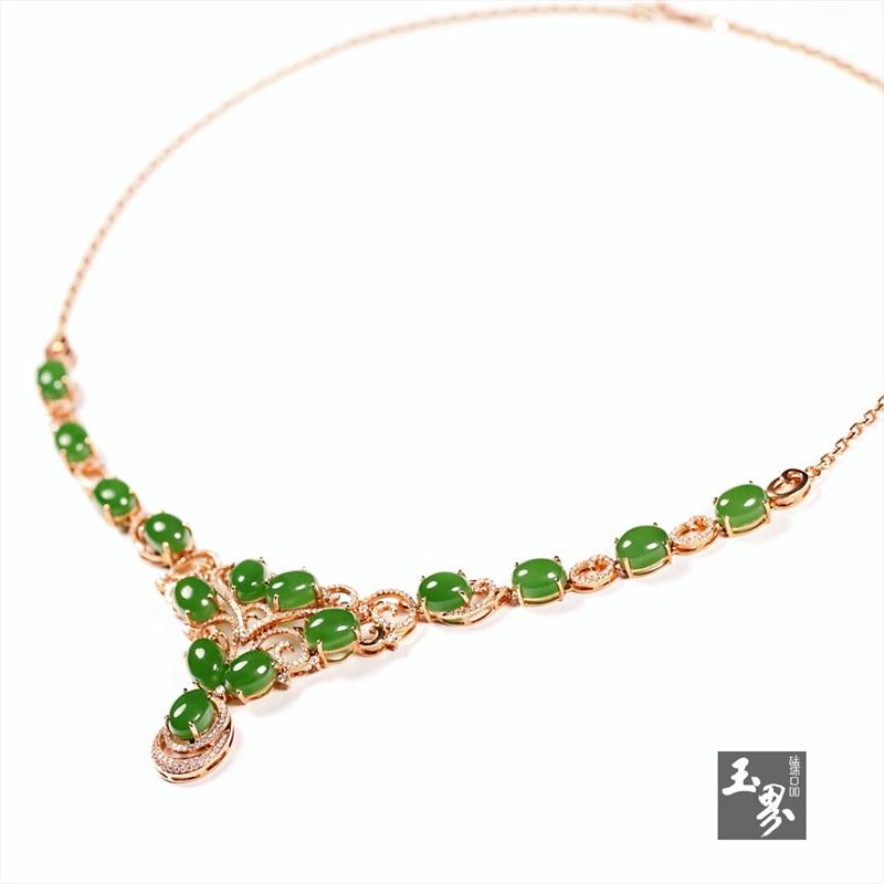 (18k玫瑰金镶钻)碧玉-项链