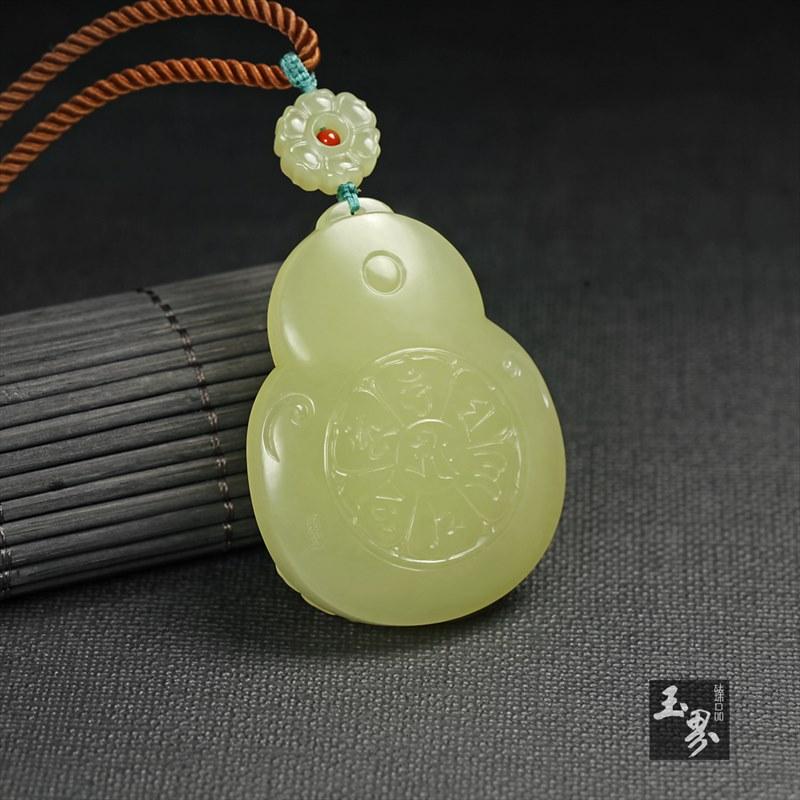 黄玉挂件-黄财神-4