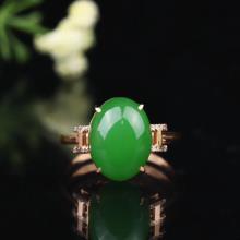 18K金碧玉苹果绿戒指