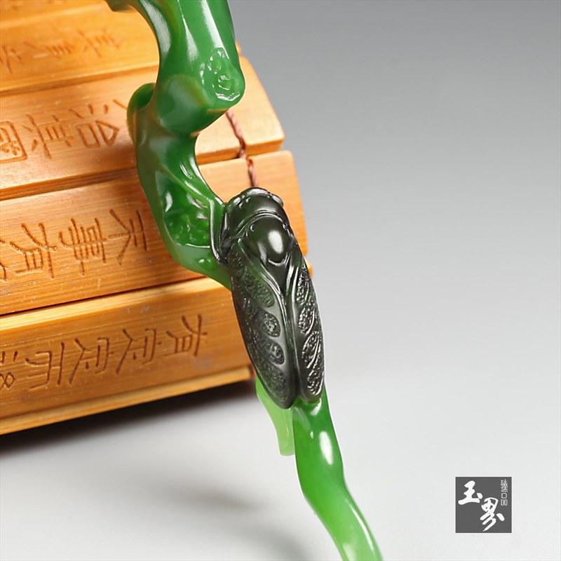 碧玉巧雕挂件-听蝉-3