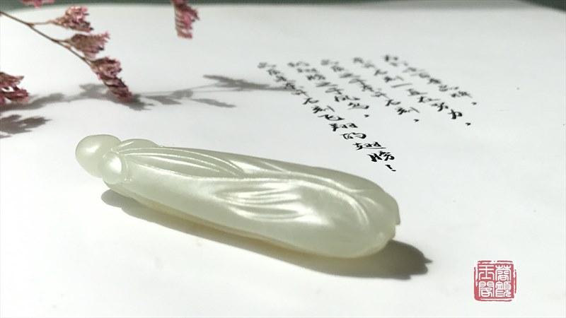 和田玉白玉籽料  玉兰