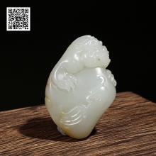 新疆和田白玉籽料挂件-貔貅(特惠)