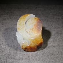 新疆和田枣红皮籽料挂件-如意