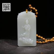 新疆和田青白玉籽料玉牌-文殊菩萨