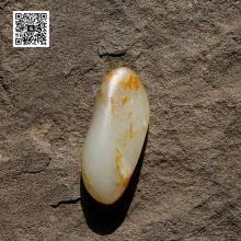 新疆和田洒金皮籽料原石(实价)