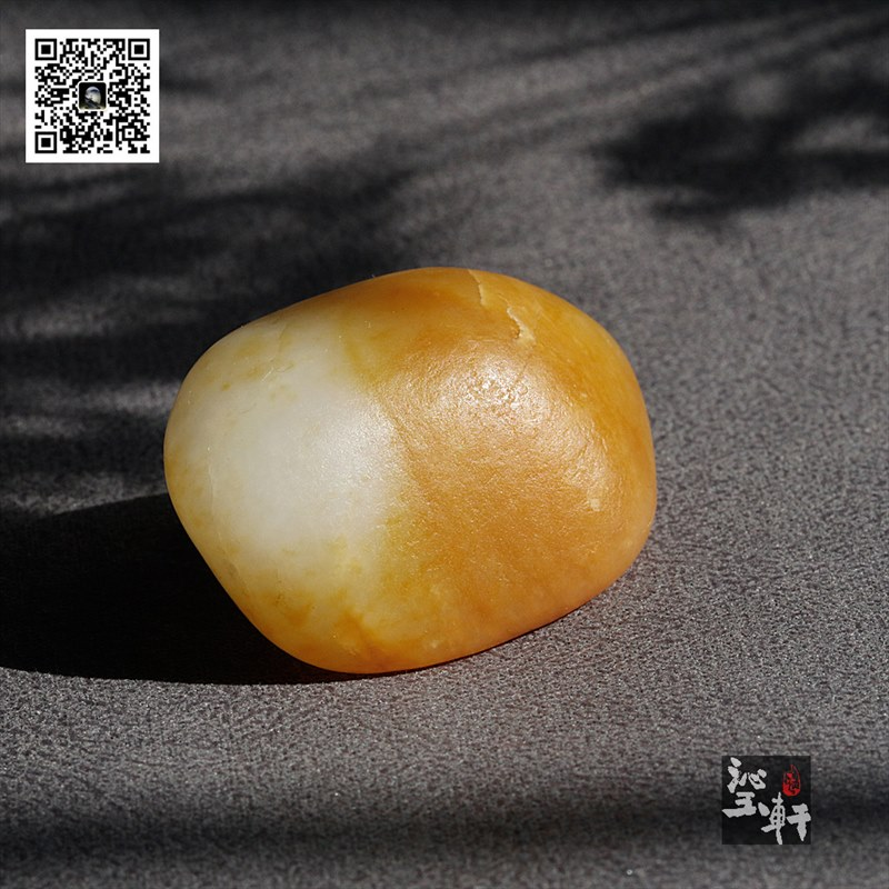 新疆和田黄皮籽料原石(实价)