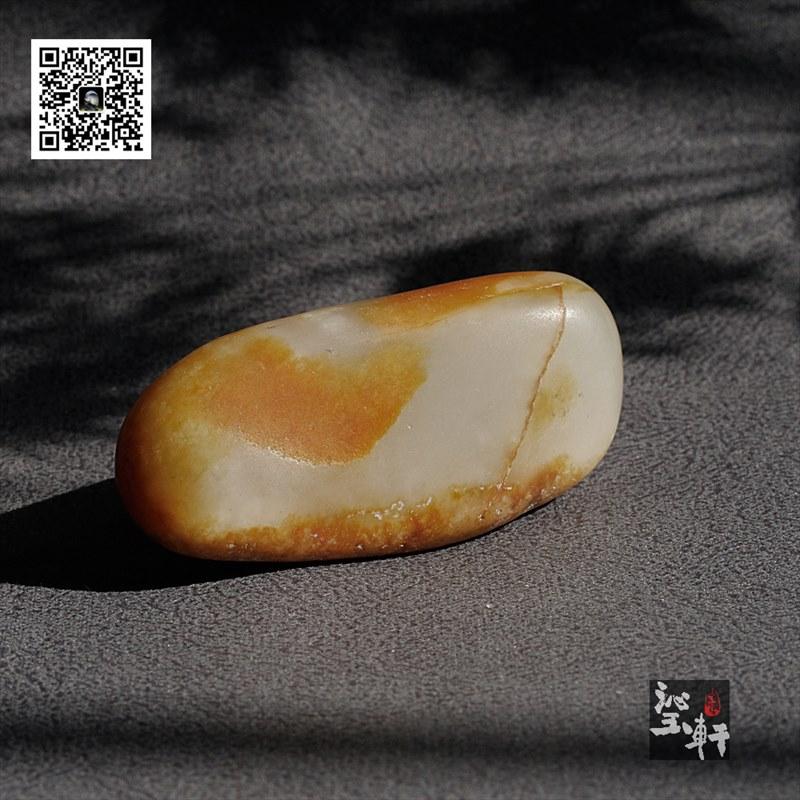 新疆和田橘红皮籽料原石(实价)