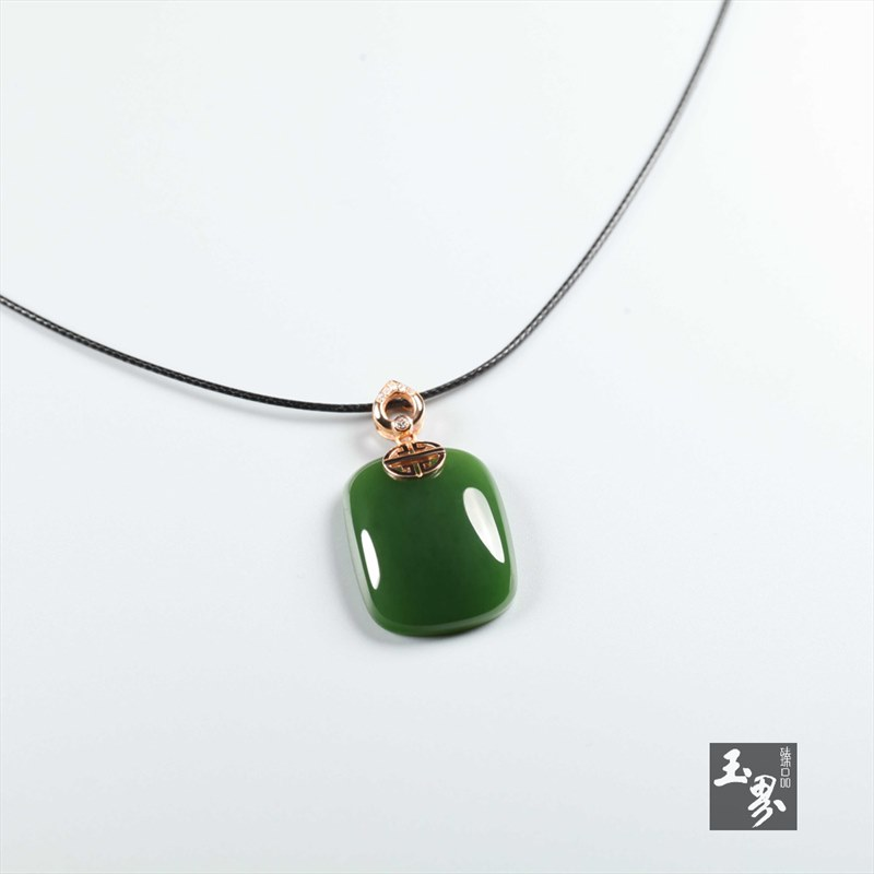 (18k玫瑰金镶钻)碧玉-吊坠