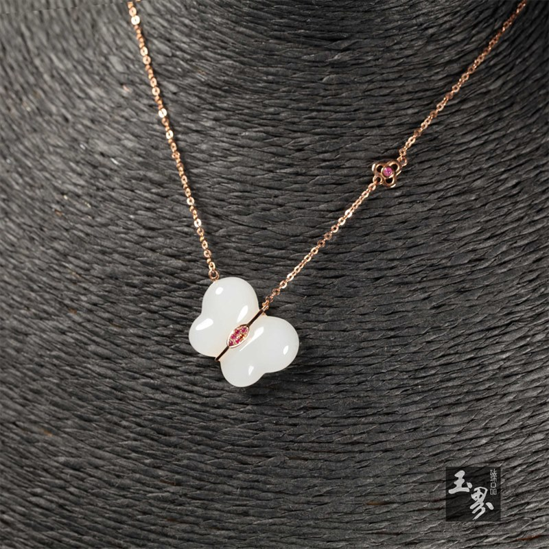 (18k玫瑰金嵌宝)白玉-蝴蝶项链