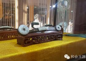 2014中国国际珠宝展:古玉重生辉 今玉润盛世