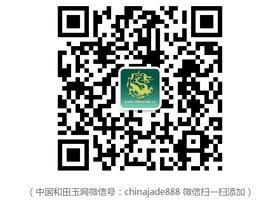 新疆岩矿宝玉石产品质量监督检验站证书查询微信平台开通